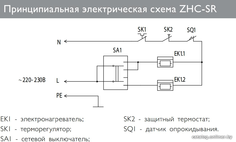 Терморегулятор электрический схема